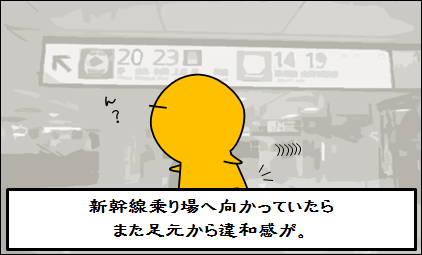 20160415-2.png