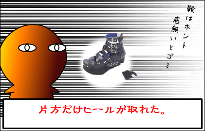20160415-3.png