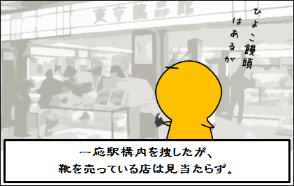 20160415-4.png