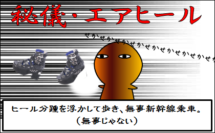 20160415-5.png