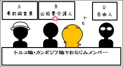 20160507-2.jpg