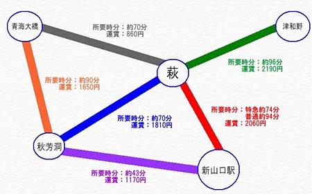 20160508-1.jpg