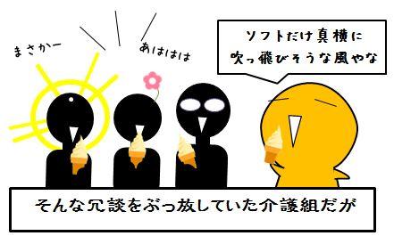 20160508-10.jpg