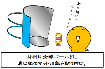 20160724-4.png