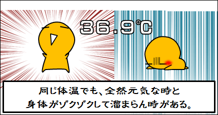 20160821-2.png