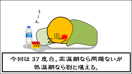 20160821-3.png