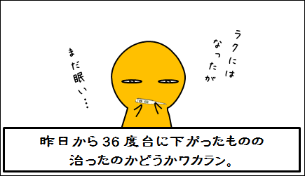 20160821-4.png