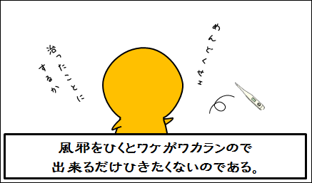20160821-5.png