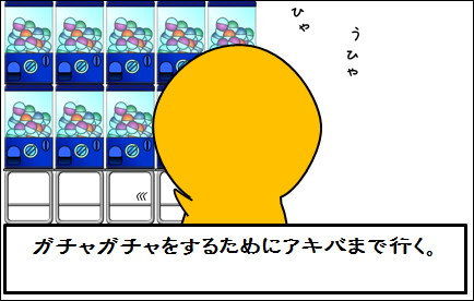 20160825-8.png