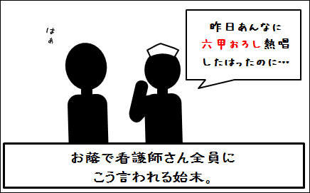 20160921-4.png