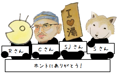 20161018-6.png