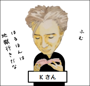 20161018-7.png