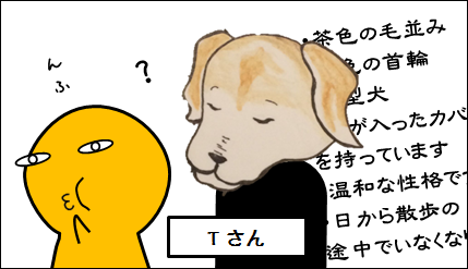 20161018-8.png