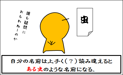 20161024-1.png