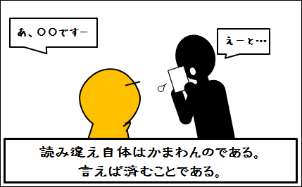 20161024-2.png