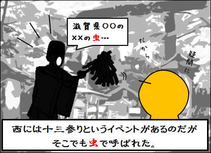20161024-4.png
