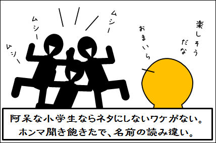 20161024-5.png