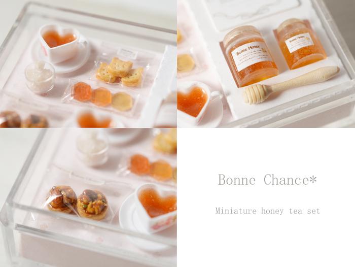 Miniature honey tea set4