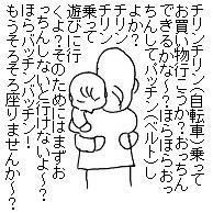 20160413-3.jpg