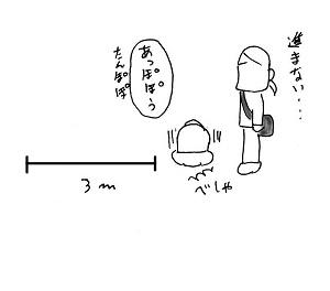 20160418-11.jpg