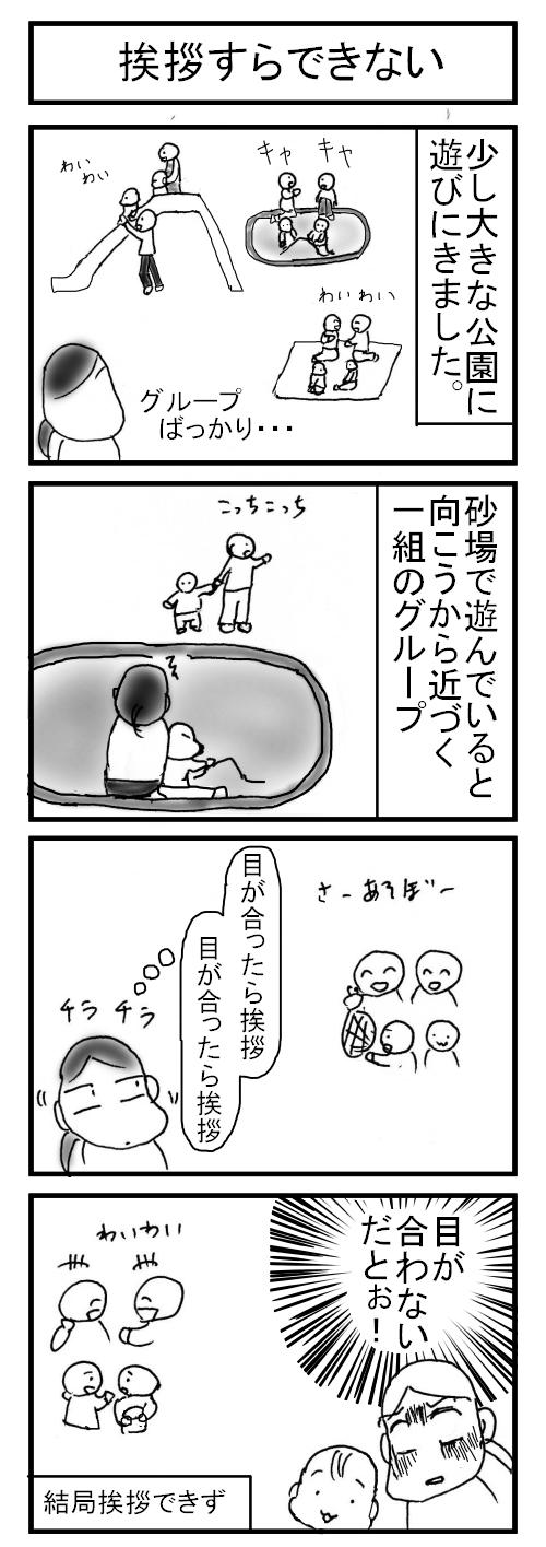 20160421.jpg