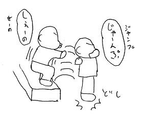 20160425-2.jpg
