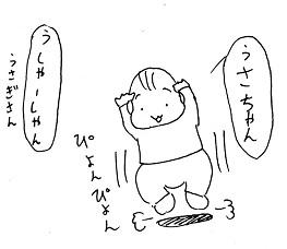 20160427-3.jpg