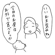 20160509-1.jpg