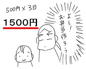 20160509-5.jpg