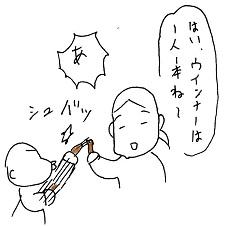 20160510-2.jpg