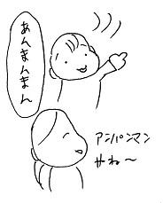 20160511-4.jpg