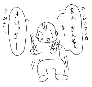 20160511-6.jpg