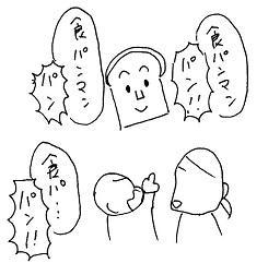 20160511-7.jpg
