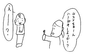 20160512-3.jpg