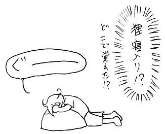 20160517-03.jpg