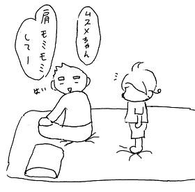 20160517-1.jpg