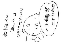 20160606-10.jpg