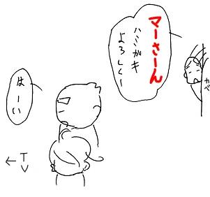 20160620-2.jpg