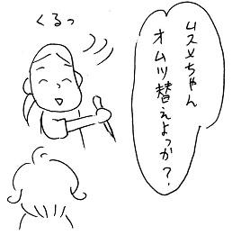 20160621-2.jpg