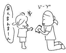 20160701-8.jpg