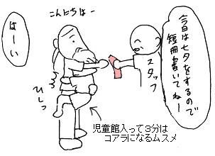 20160707-1.jpg