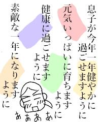 20160707-6.jpg