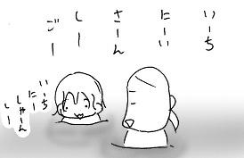 20160714-2.jpg