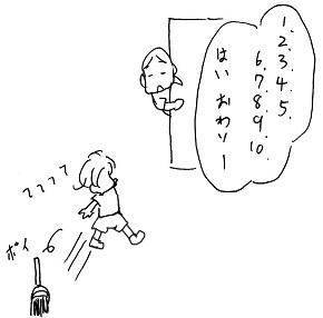 20160714-4.jpg