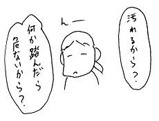 20160715-5.jpg