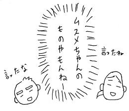 20160719-4.jpg