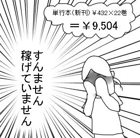 20160721-11.jpg