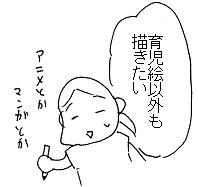 20160721-12.jpg