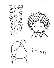 20160721-4.jpg