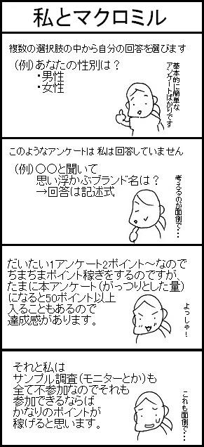 20160721-5.jpg